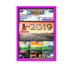 Dvd Cd bmw 2019 navigazione professional high business mappa navigatore aggiornamento