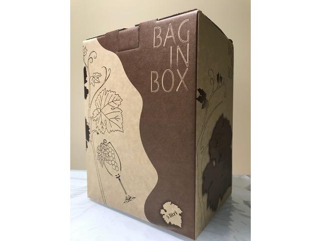 Altro - Vino Aglianico del Vulture in Bag Box