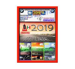 Dvd Usb Cd bmw 2019 navigazione professional high business mappa navigatore aggiornamento