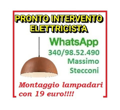MONTAGGIO LAMPADARIO CON 19 EURO A ROMA E LIMITROFI