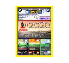 Cd Dvd Usb Bmw 2020 Navigazione Mappa Aggiornamento Navigatore Bmw 2020