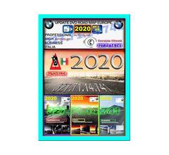 Cd Dvd Usb Bmw 2020 Navigazione Mappa Aggiornamento Navigatore Mappe Bmw 2020