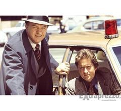 Le strade di San Francisco serie tv completa anni 70 - Karl Malden
