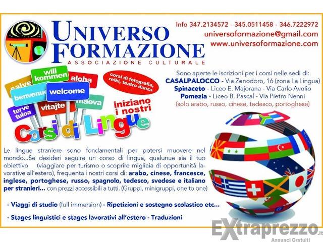 Corsi di lingue zona Casalpalocco, Axa, Infernetto, Acilia, Ostia