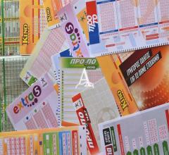 Tecnoazienda - bar tabcchi lotto scommesse